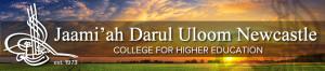 darul-uloom-newcastle-south-africa