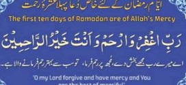 Dua for the first 10 days of Ramadaan!