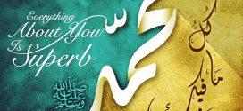 A Short Biography of Prophet Muhammad صلى الله عليه و سلم