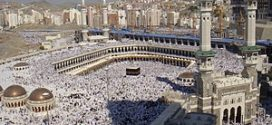 The Proof Of Hajj