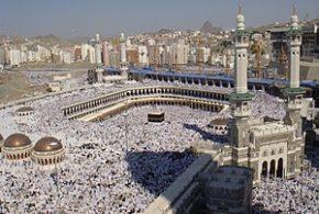 The Proof Of Hajj
